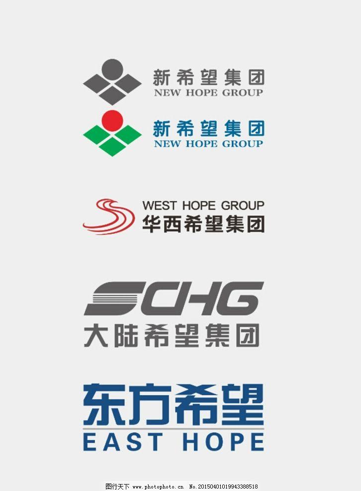 希望集团logo图片