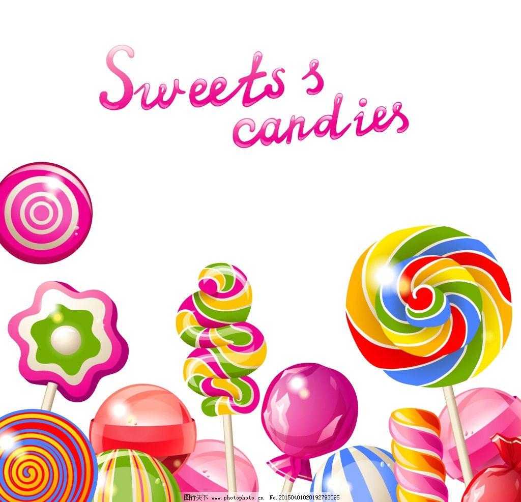 彩色棒棒糖图片图片