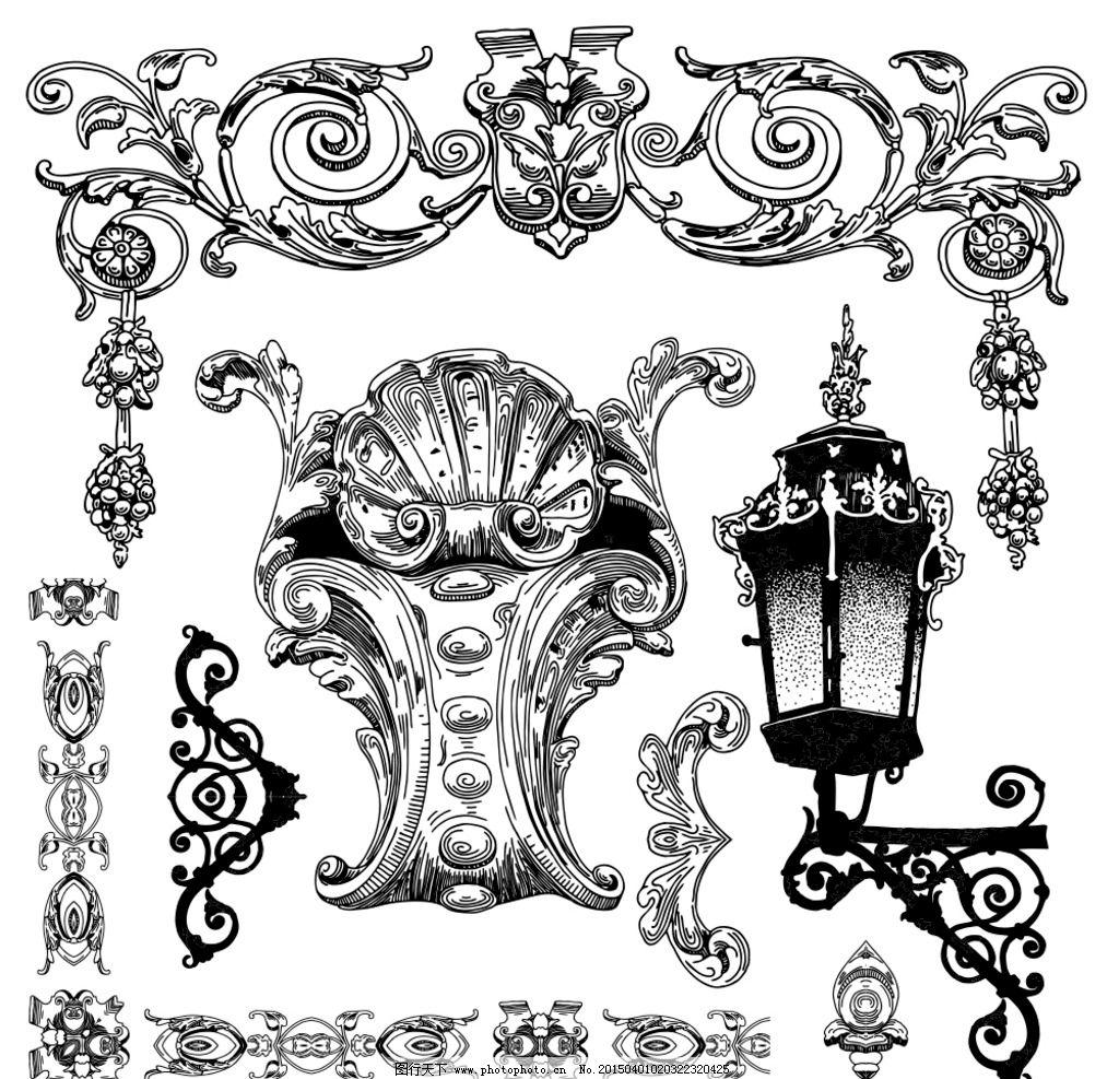 欧式花纹 雕塑花纹 花边 边框 装饰花纹 建筑花纹 手绘 矢量 eps 设计
