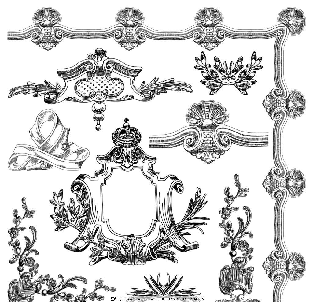 边框 装饰花纹