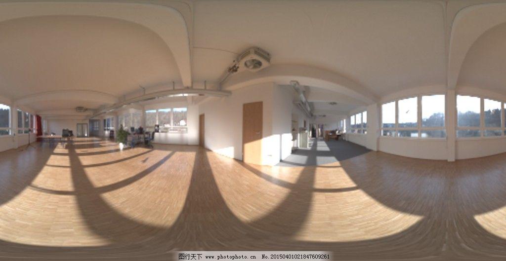 球形室内3d贴图