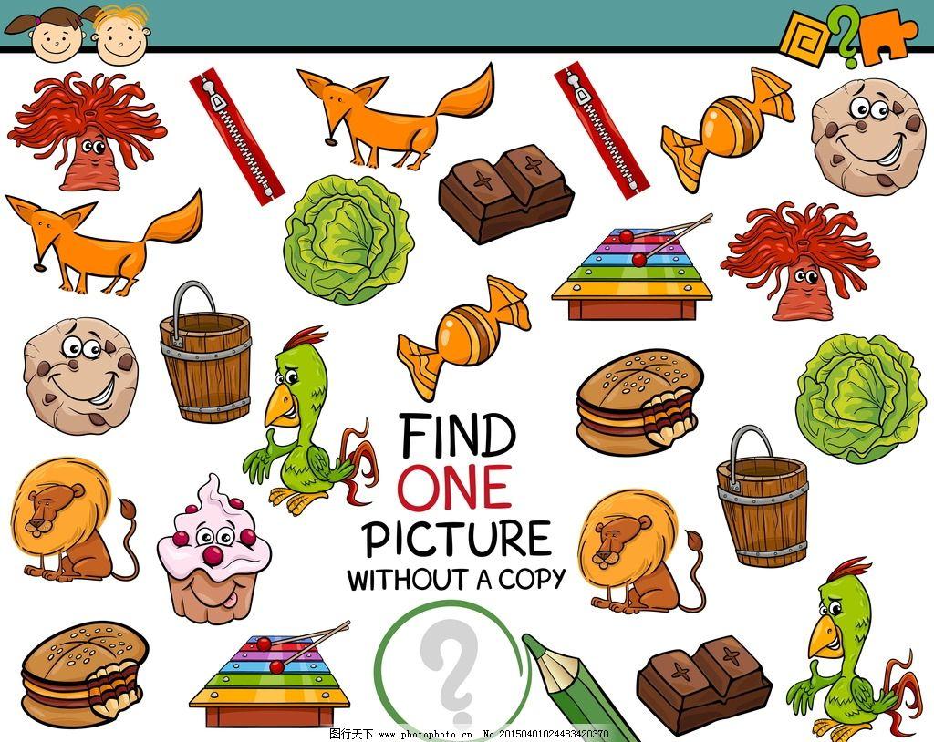 卡通动物 可爱 汉堡 狐狸 鸟 糖果 手绘 插图 卡通设计 矢量 生物世界