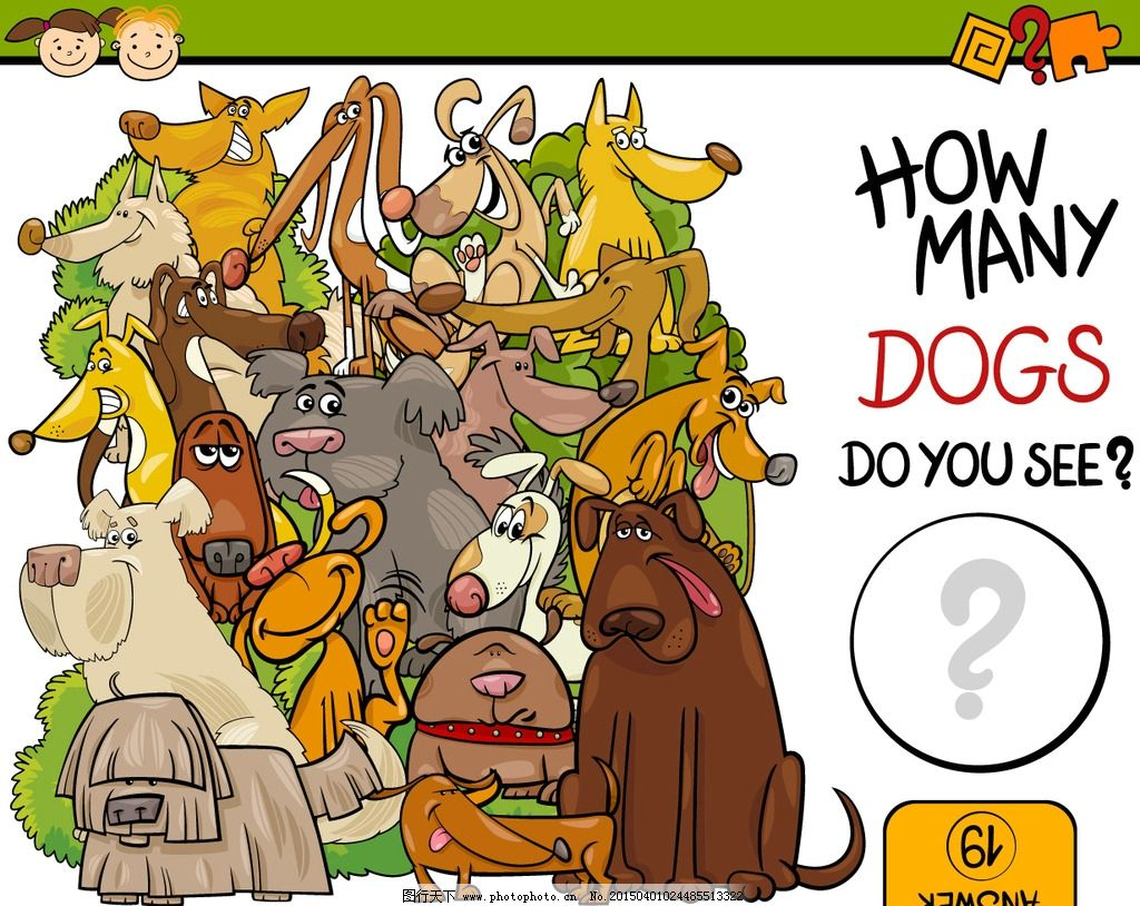 游戏概念动物设计