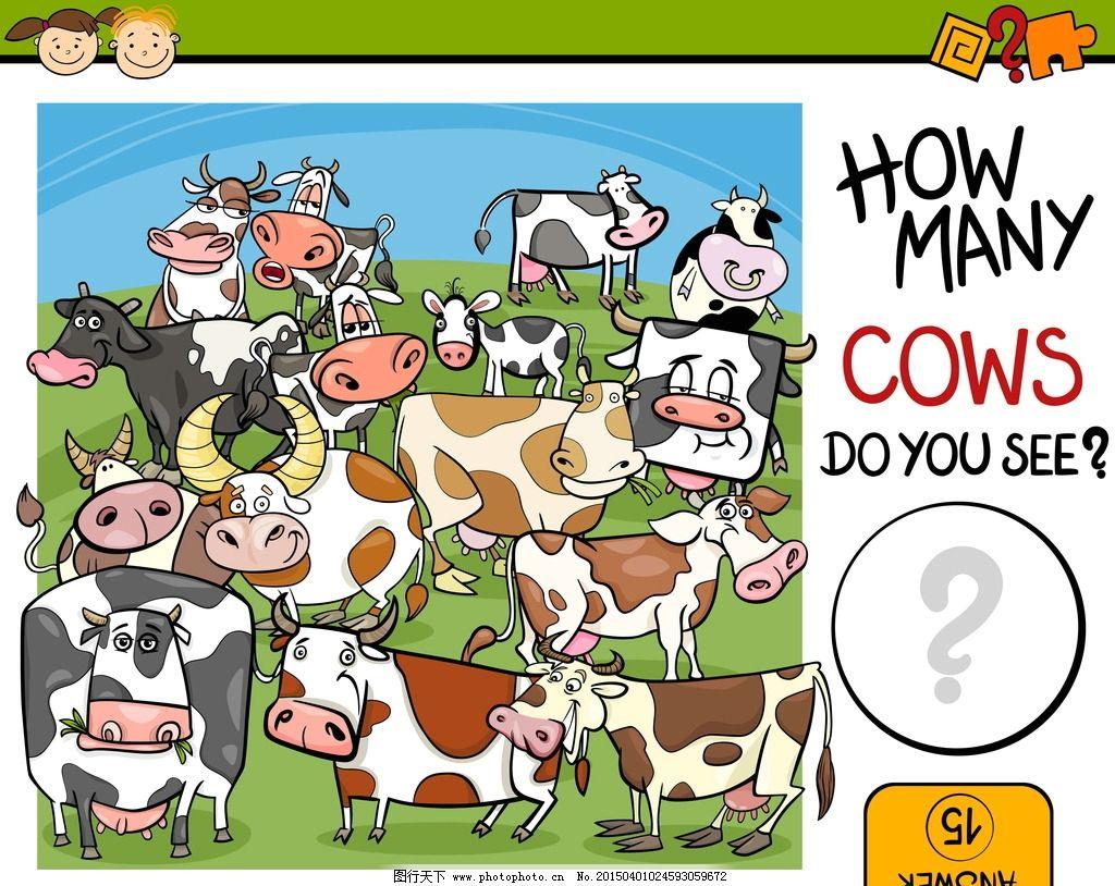 卡通动物 奶牛 手绘 插图 卡通设计 矢量 生物世界 eps 设计 生物世界