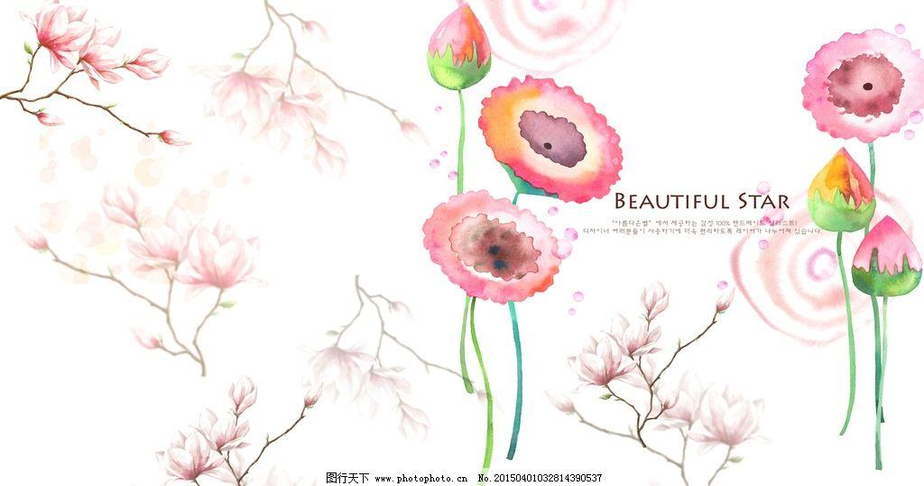 太阳花朵-手绘图片