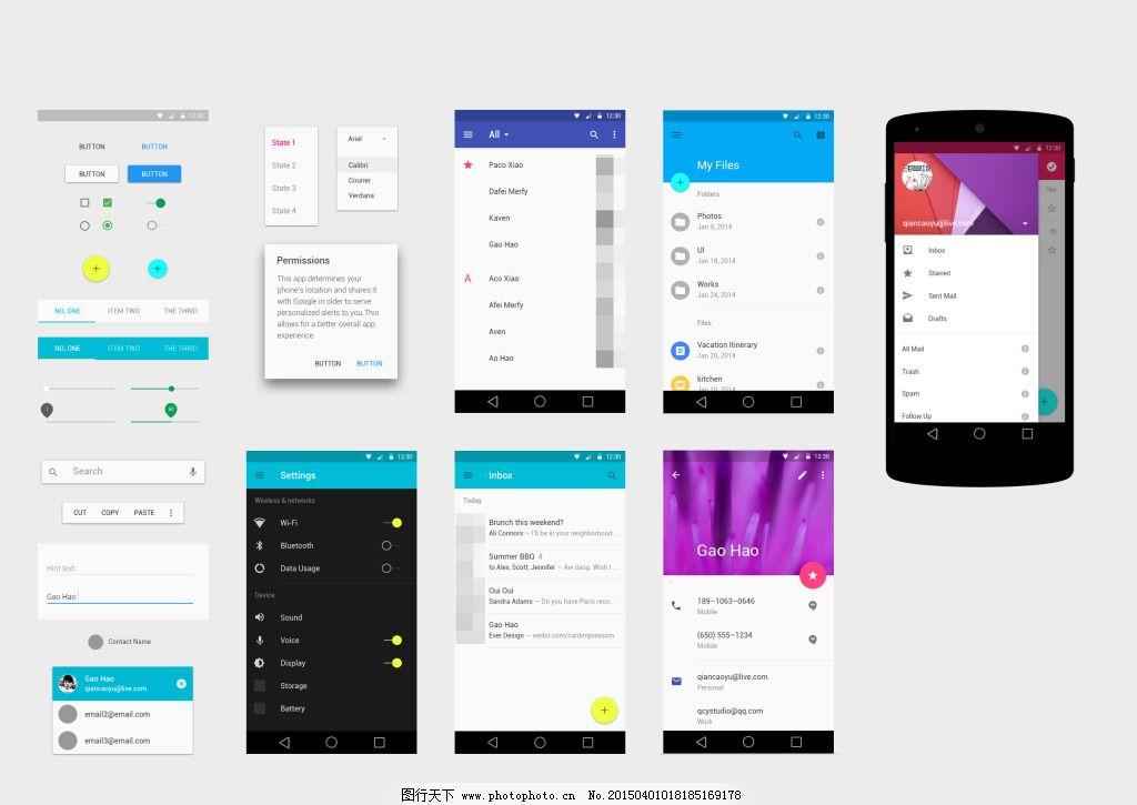 多款app界面免费下载 手机 手机 多款 app界面 创意 ui设计 app界面设