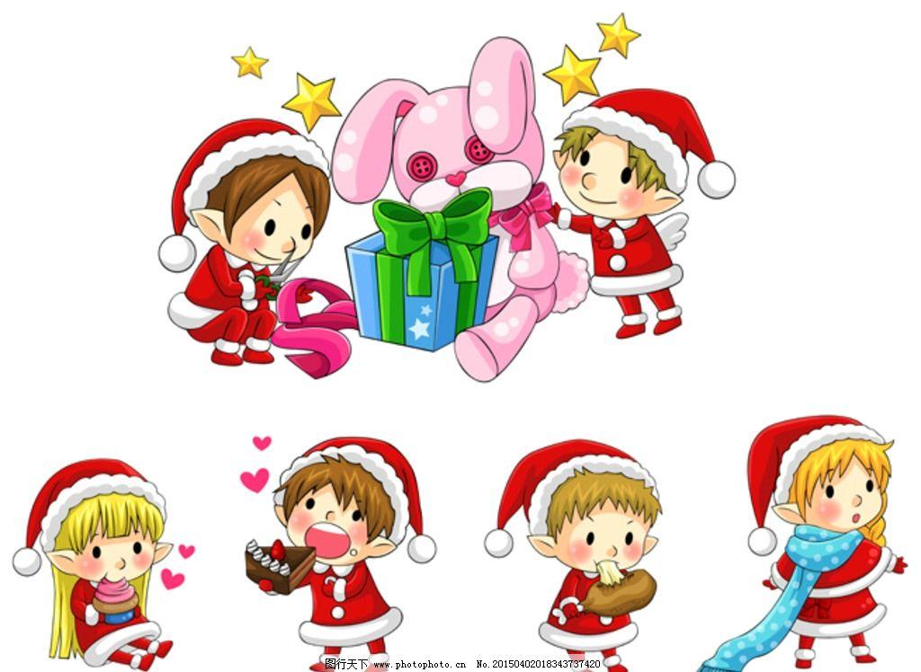 可爱卡通 圣诞人物 圣诞节 萌 动漫动画