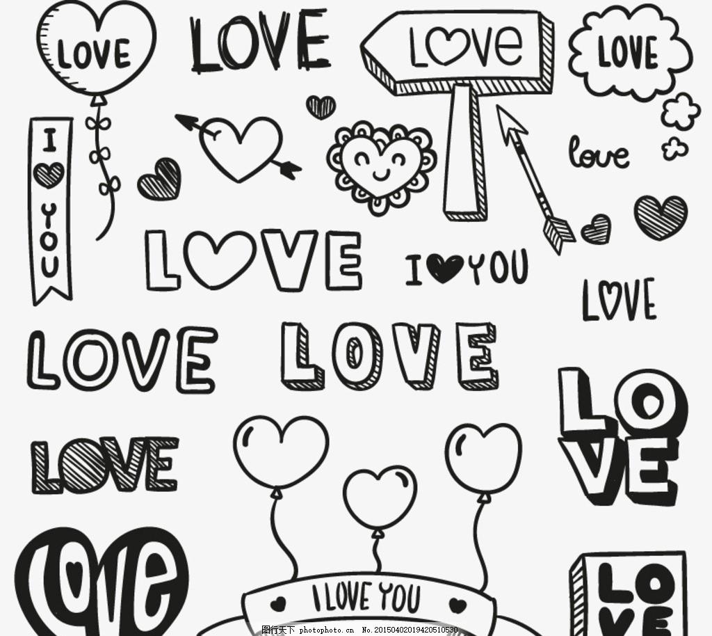 卡片 海报 背景 插画 庆祝 祝福 手绘 黑色 情人节素材 设计 文化艺术