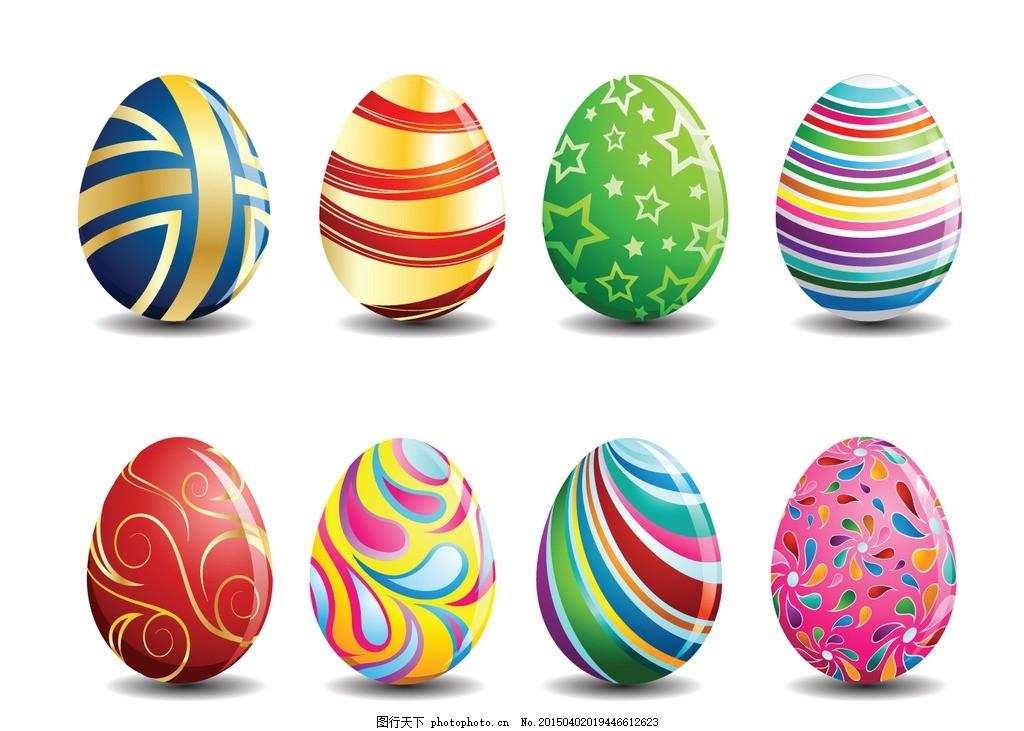复活节彩蛋 手绘 鸡蛋 卡通 节日素材 复活节背景 矢量