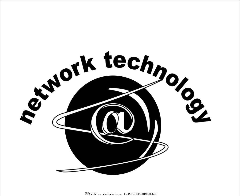 苹果 宣传 创意 简洁 图标 设计 标志图标 其他图标 cdr图片