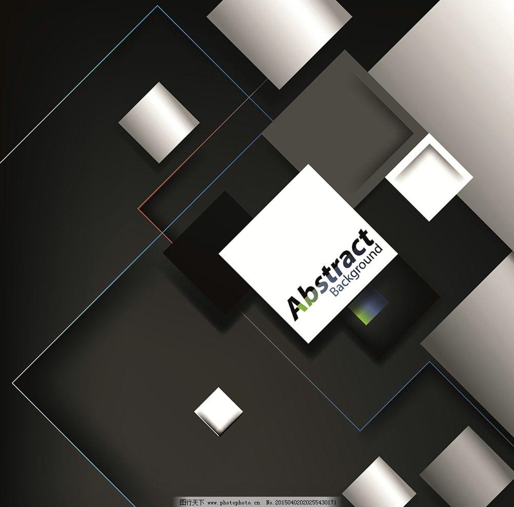 黑白立体方块背景图片