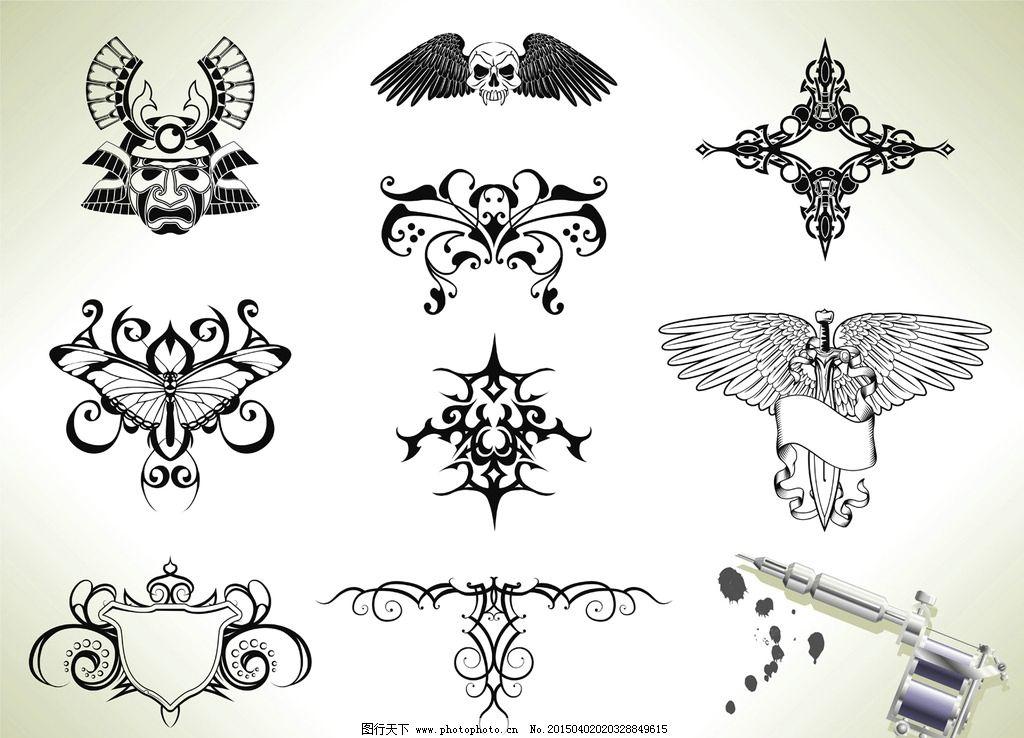 纹身 手绘 图腾 花纹 纹样 翅膀 花边 纹身图案 设计 矢量 eps 设计