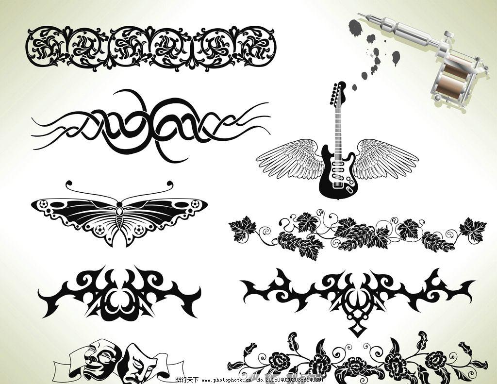纹身 手绘 图腾 花纹 翅膀 纹样 花边 纹身图案 设计 矢量 eps 设计