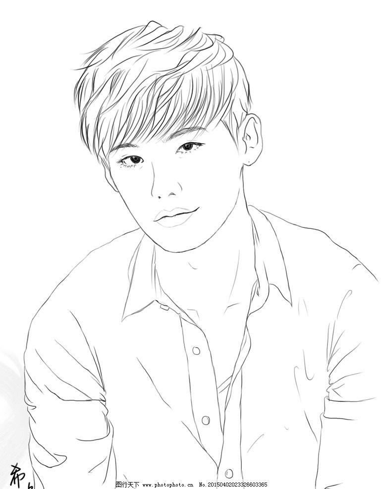 李钟硕 粉丝 手绘 原创 素描 ps 人物 明星 涂鸦 鸭鸭 设计 人物图库