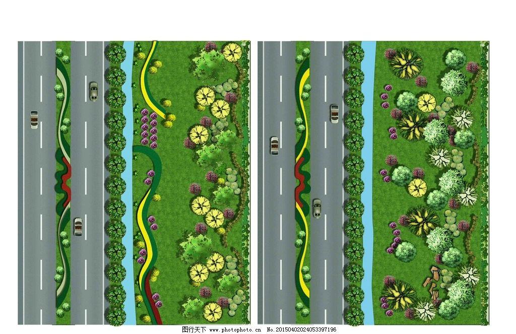 道路 绿化 平面图 彩平图 绿化方案设计 设计 自然景观 自然风光 150