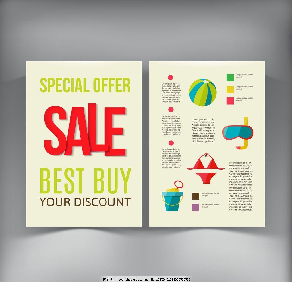 设计 精美封面 欧式封面 画册版式 画册模板 书封面 简洁封面 背景