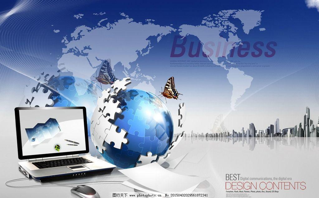 素材背景 创意背景 地球 电子科技 金融拼图 商务 鼠标 设计 广告设计图片