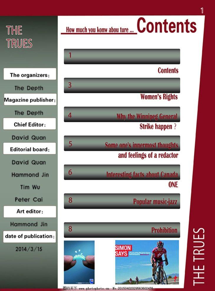 红灰杂志 英文杂志 目录排版