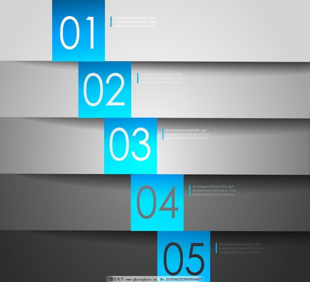 创意信息分类图表图片_设计案例_广告设计_图行天下图片