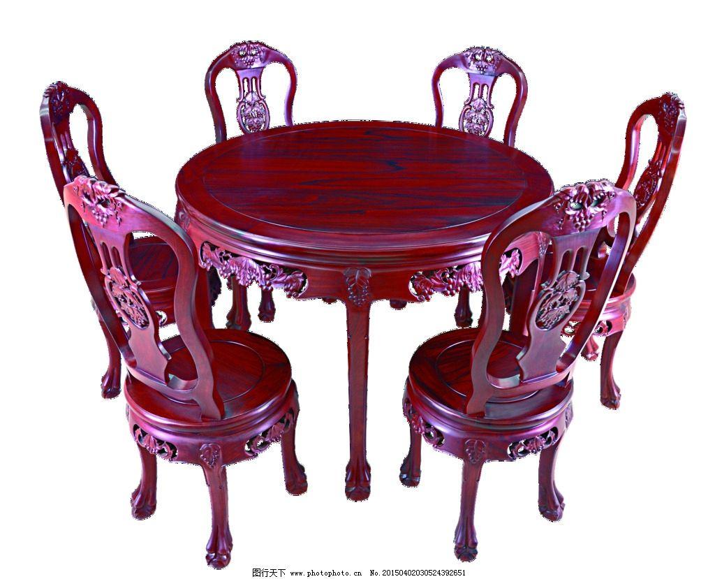 红木家具 葡萄餐桌图片