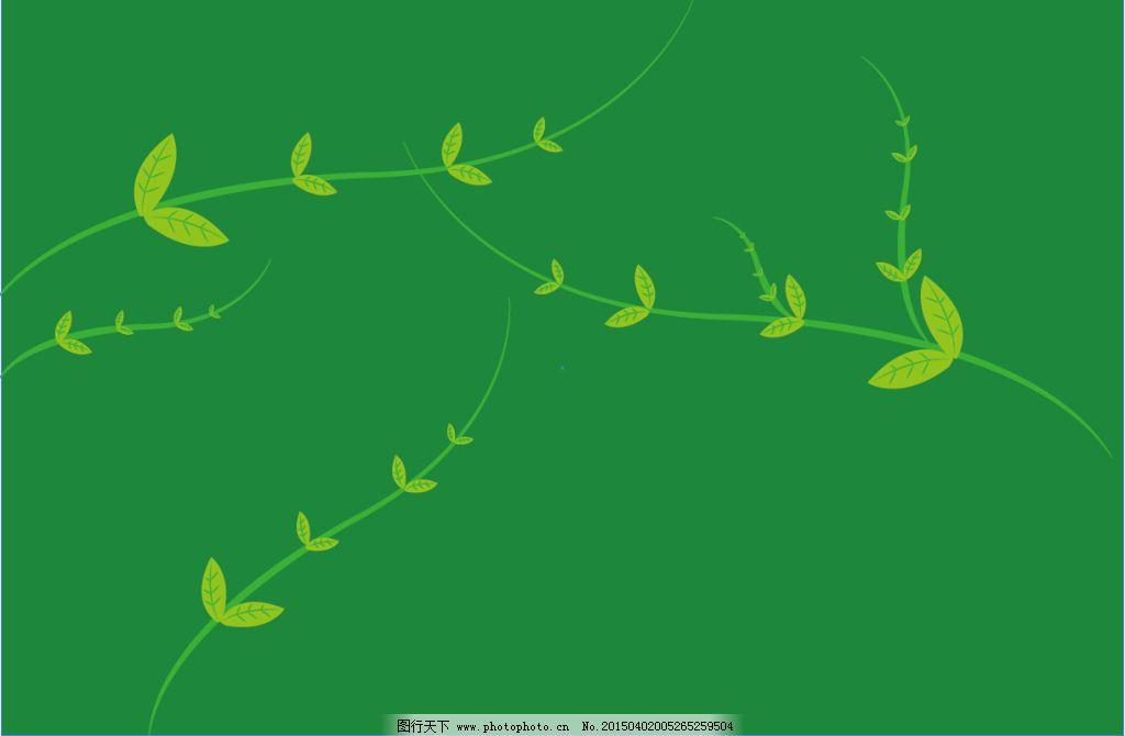 简单手绘绿色藤蔓边框