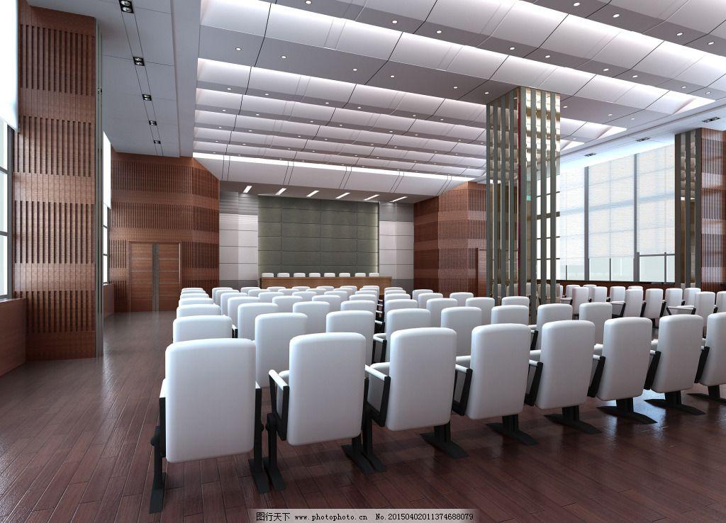 铝板 室内设计 室内设计 多功能厅 绿可木 铝板 家居装饰素材