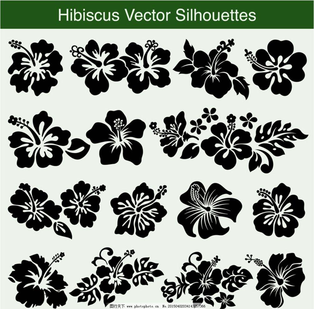 手绘花卉 花朵 鲜花 花卉插图 矢量 生物世界 花草