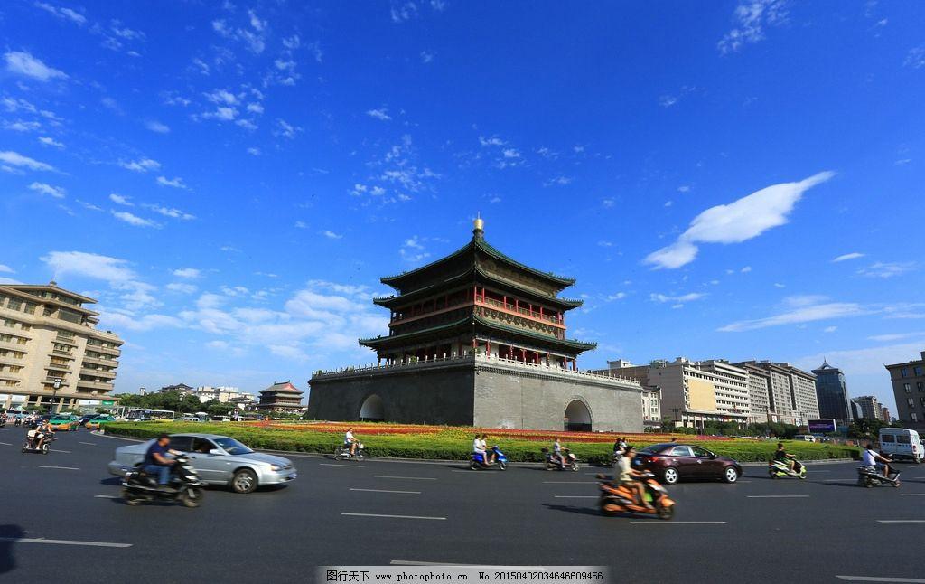 西安 钟楼 名胜 古迹 陕西风景 摄影 自然景观 风景名胜 72dpi jpg
