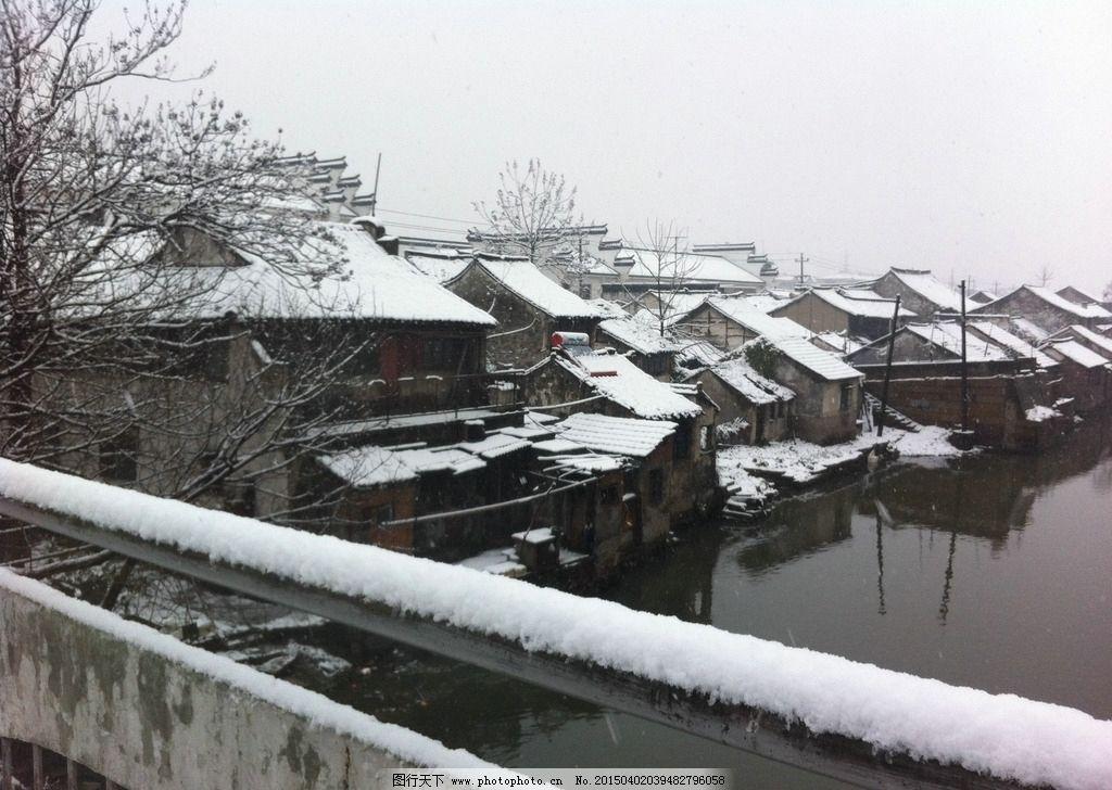 江南 冬天 雪 雪景 江 老房子 下雪天 白茫茫 室外 摄影 建筑园林