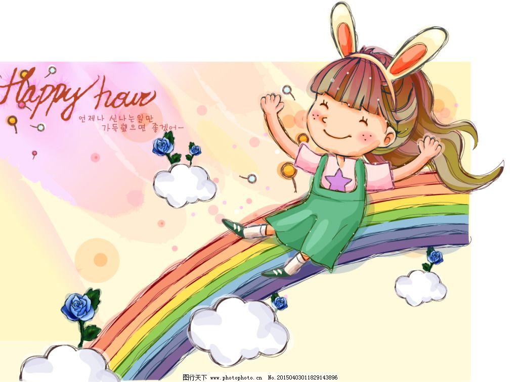 卡通 卡通 小女孩彩虹 白云粉色背景 家居装饰素材 壁纸 墙画壁纸