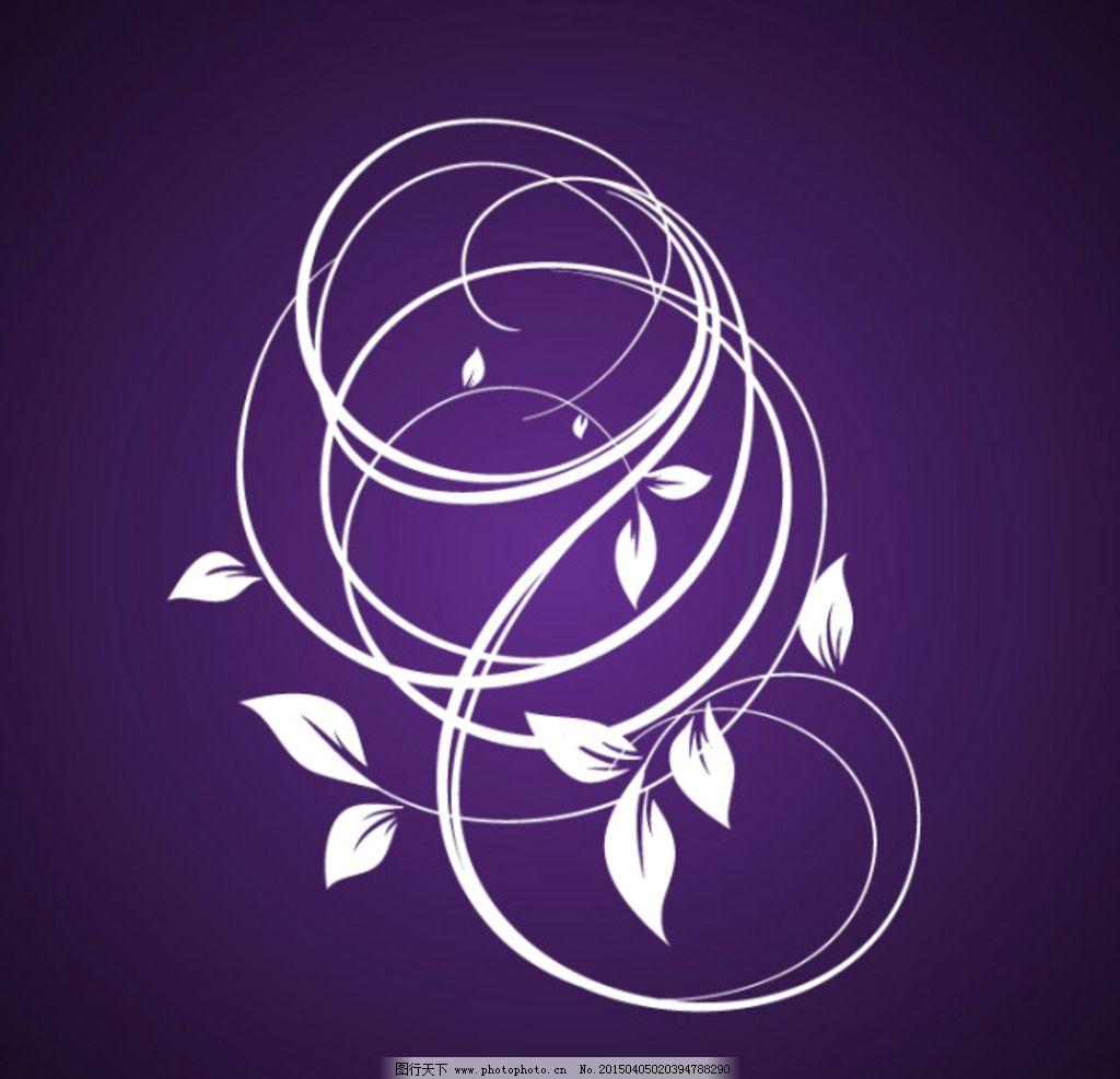 欧式花纹 花藤 欧式素材 花纹底纹 古典花纹 设计 底纹边框 花边花纹