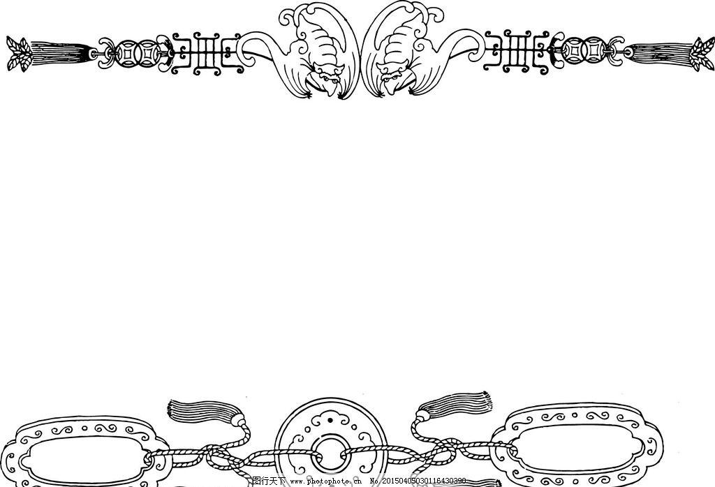 古典图案 玉佩 吉祥 镂空 线条 图案花纹矢量图 设计 广告设计 移门图
