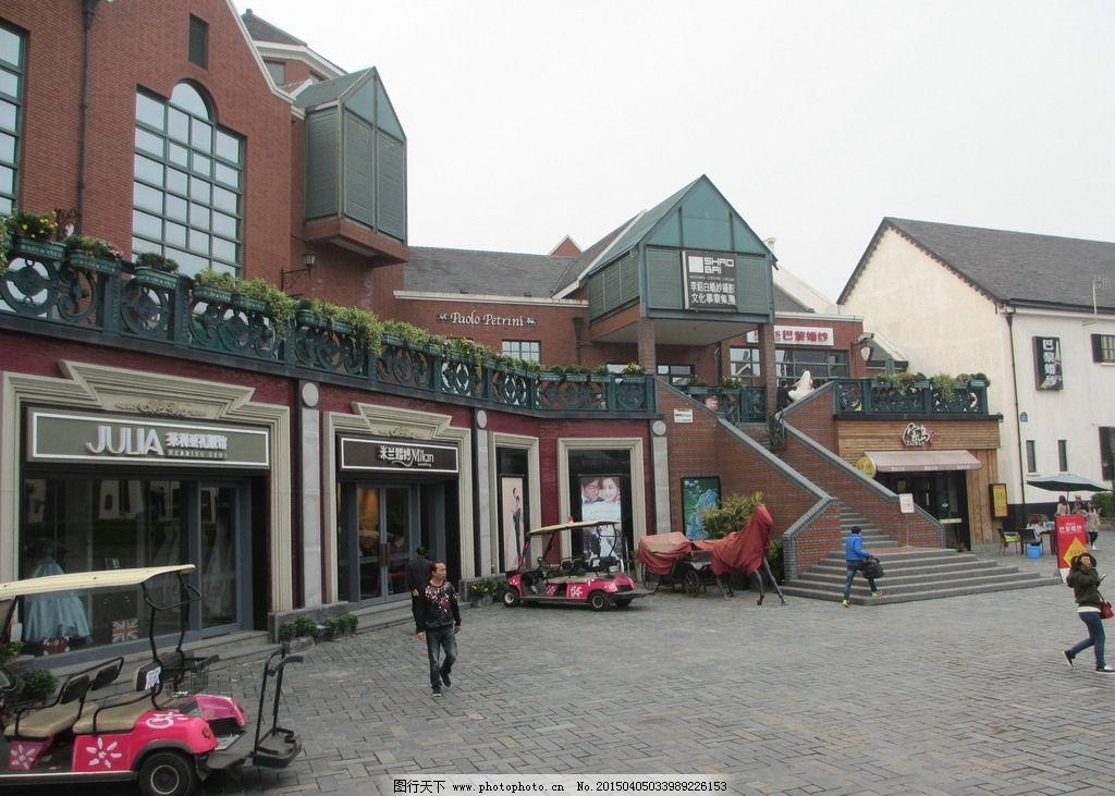 风格/泰晤士小镇 英式风格建筑图片