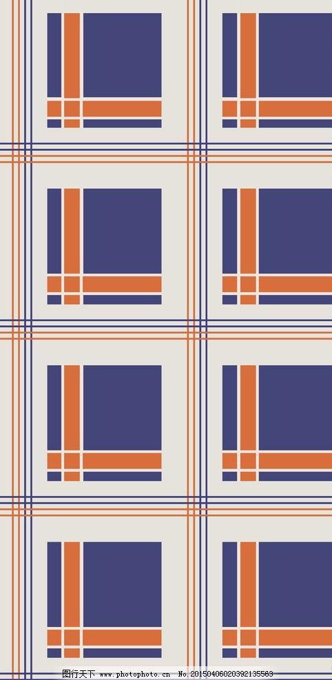 矢量图 英式方条 布纹花饰eps矢量图