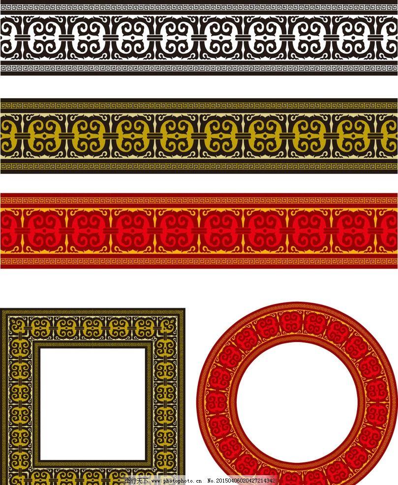 边框 正方形边框 圆形边框 条形边框 相框 相框底纹专辑 设计 底纹