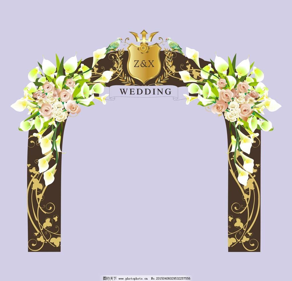 婚礼拱门 复古拱门图片
