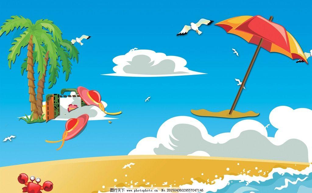 海滩景观背景素材图片