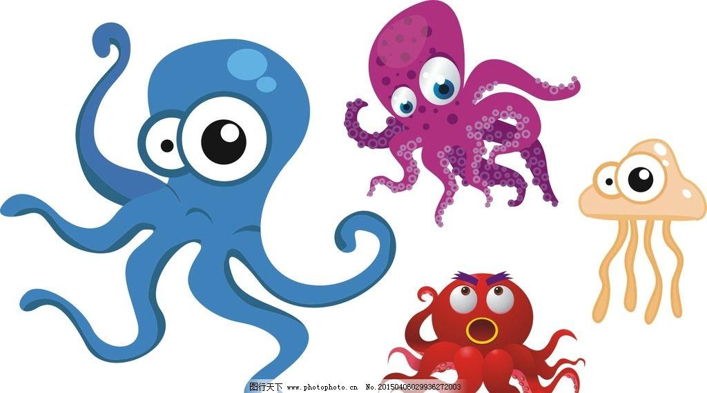 小章鱼 卡通章鱼 蓝色章鱼 紫色章鱼 淡黄色水母 红色章鱼 可爱章鱼 可爱 卡通 漫画 章鱼 四个章鱼 水母 海生物 海 海鲜 八爪鱼 小水母 卡通水母 路线 刻字 卡通画 动物 矢量图 矢量 设计 广告设计 名片卡片 CDR