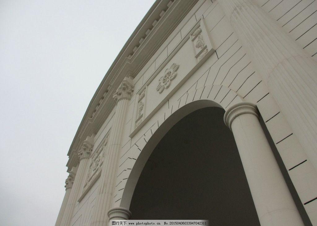 大宁灵石公园 欧式长廊