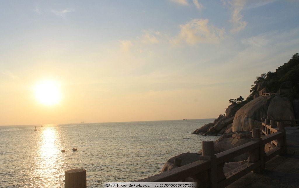 外伶仃岛 海边 傍晚 夕阳 大海 海岛 礁石 外伶仃岛 摄影 旅游摄影