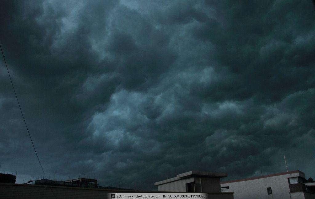 乌云 黑云 暴风 暴雨 暴风雨 乌云密布 天空 壮观的 大片壮观 暗无天