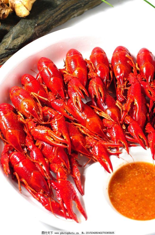 美味虾 香辣虾 白灼虾 小龙虾 虾 湘川菜 摄影 餐饮美食 传统美食 300
