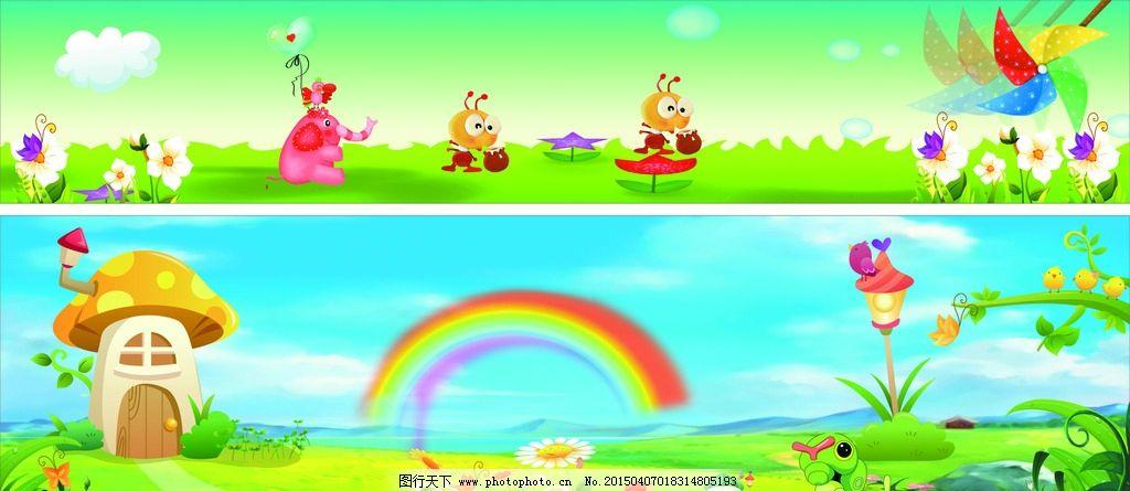 园背景 墙体画 幼儿园展板 海报 背景 墙体广告      卡通 装饰图画