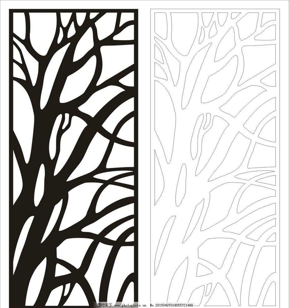 树枝装饰图图片