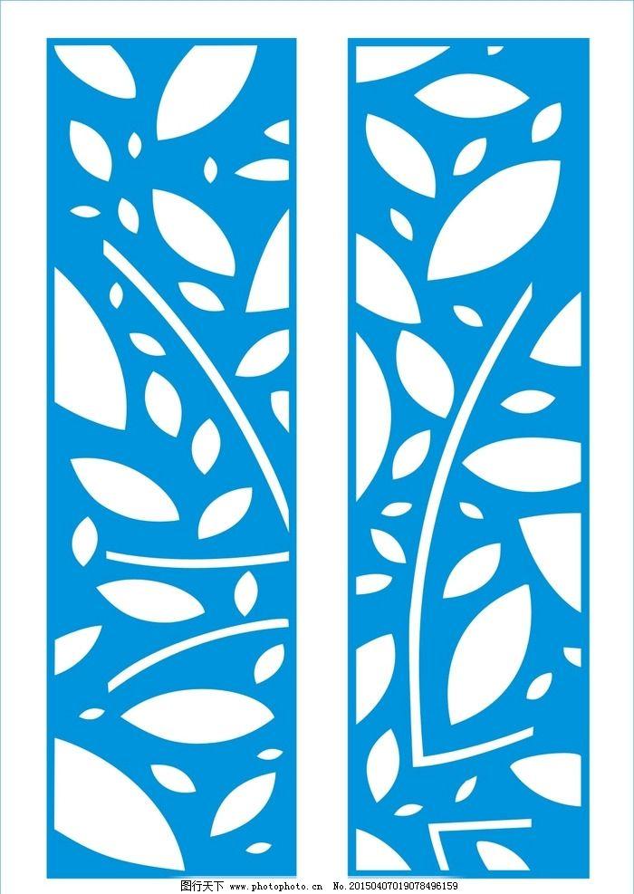 叶子 玻璃门 门 移门 窗花 印花 壁纸 墙纸 墙画 移门花纹 时尚花纹