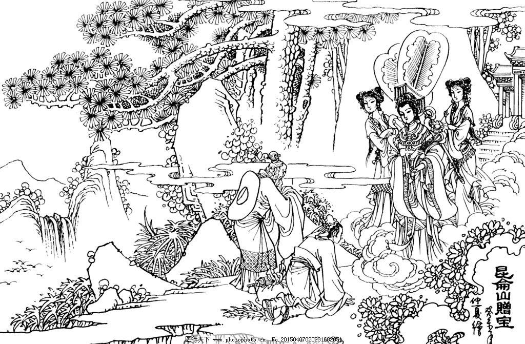 白描 人物 古代人物 设计 文化艺术 绘画书法 300dpi jpg 封神演义