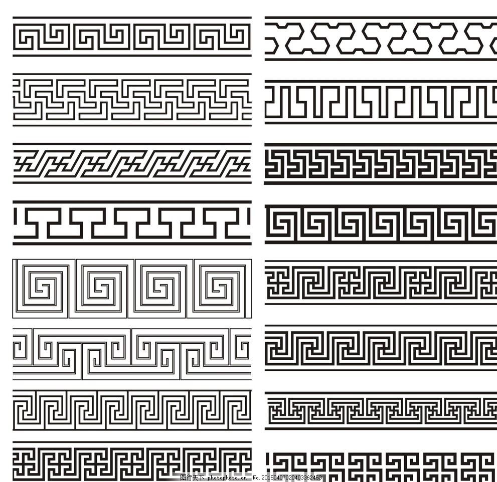 中式花边素材简笔画-回形纹