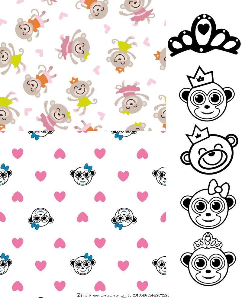 猴子头 蝴蝶结 皇冠 可爱 简笔画 动物 心 图案一刻 设计 生物世界