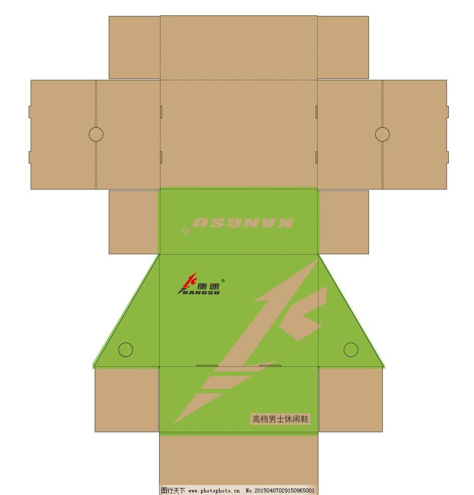 包装装潢 包装结构 包装设计 纸包装 平面设计 纸盒结构 设计 广告