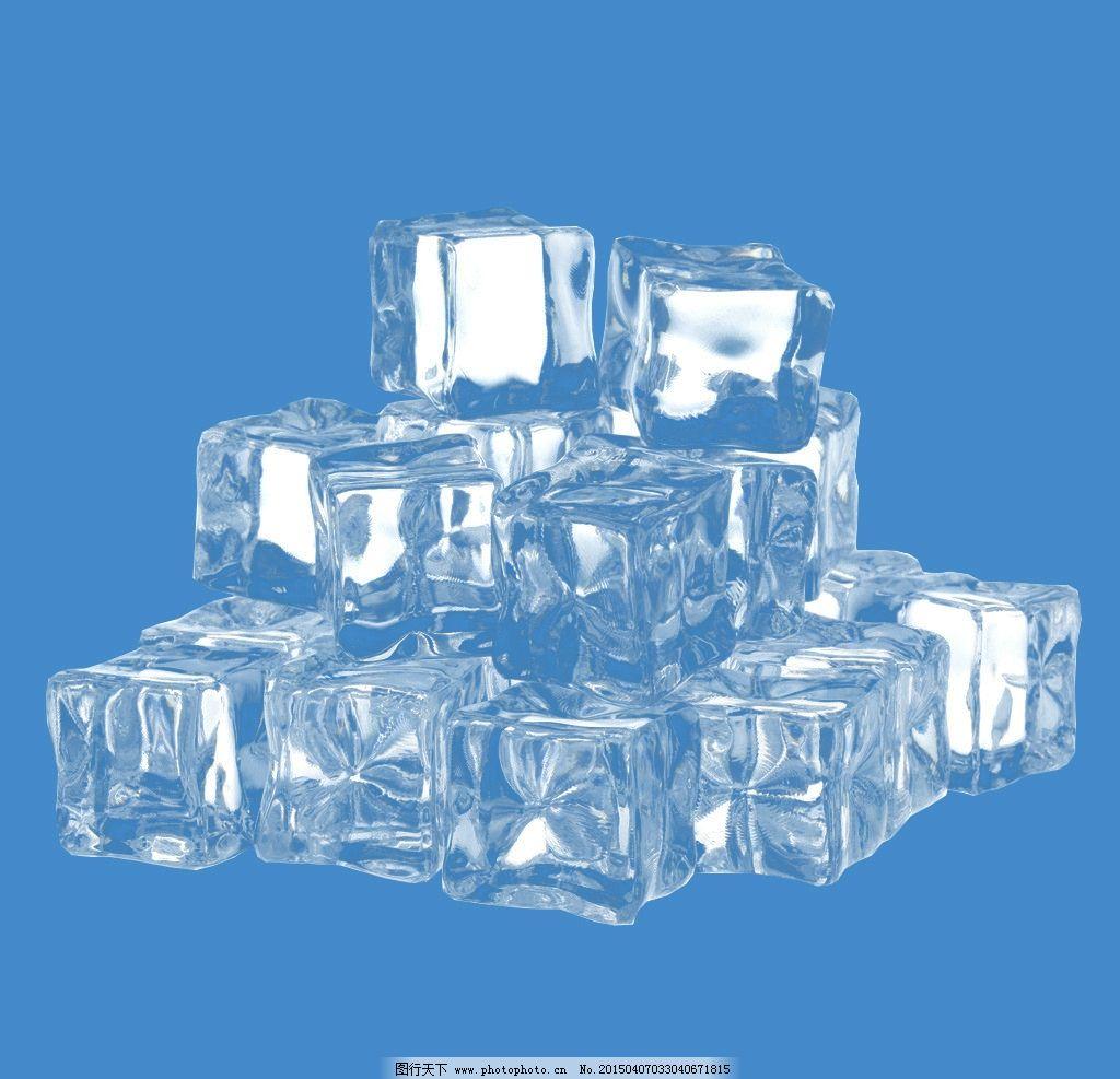 冰块 透明 背景 素材 分层 蓝色 设计 psd分层素材 psd分层素材 72dpi